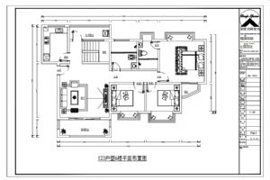 广州毛坯房装饰的蜕变―竟然可以这么美