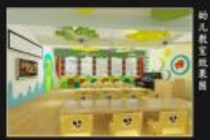 涵江未来星幼儿园